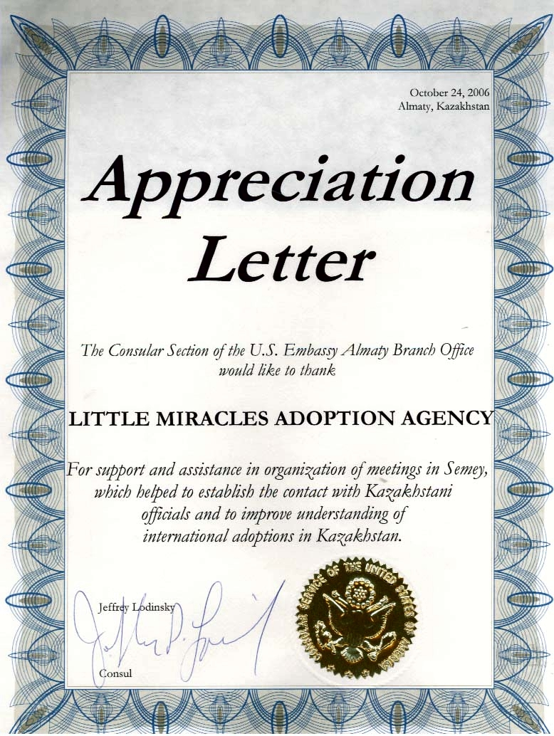 Certificate of Appreciation Examples